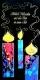 Weihnachtskarte mit Kuvert, Motiv Nr. 5, Kerzen modern